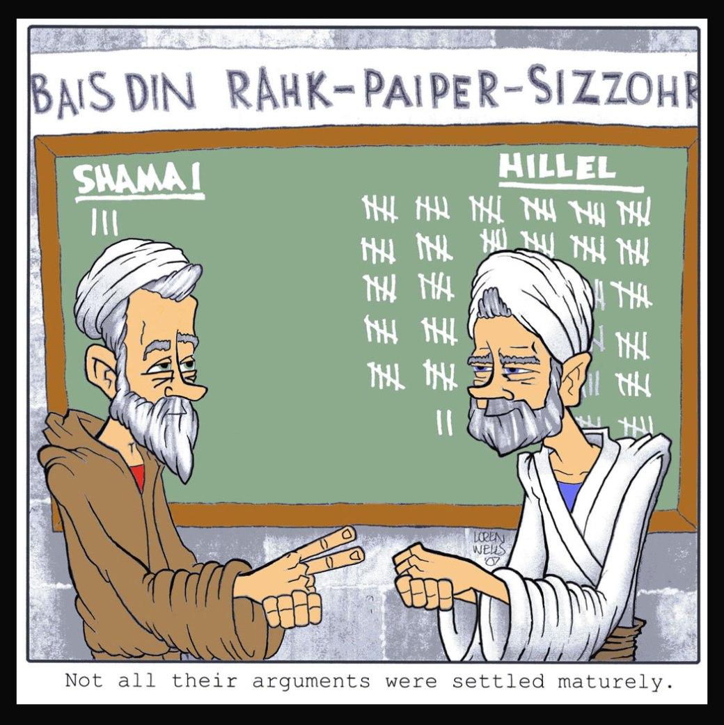 Hillel-Shammai-346